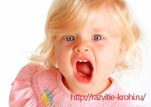 Фото - риси характеру дитини