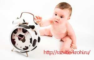 Фото - дитина і годинник