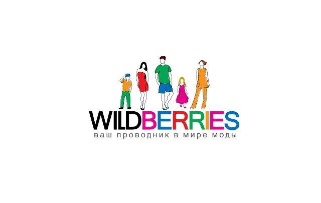 Інтернет магазин №1 Wildberries - безкоштовна доставка кур'єром до дому!