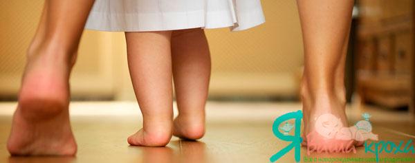 Як навчити дитину ходити - 10 порад