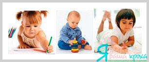 Фото - визначаємо Лівша чи правша ваша дитина