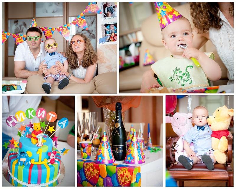 Фото - перший день народження дитини