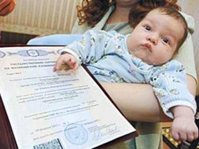 Як прописати новонародженої дитини: необхідні документи і нюанси