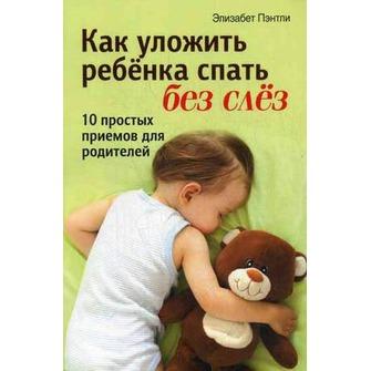 Фото - Книга