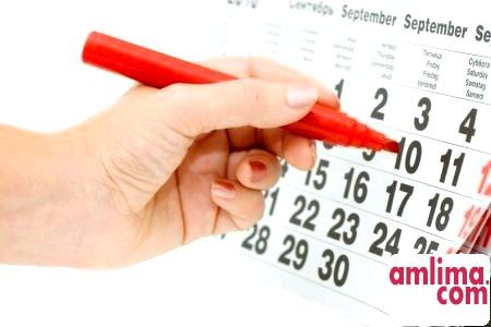 Календарі для зачаття дитини
