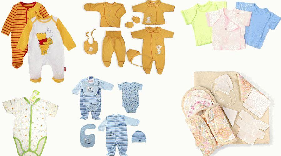 Перші літні і зимові речі для немовляти