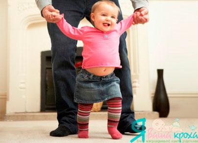 Чому дитина ходить навшпиньки - що робити?