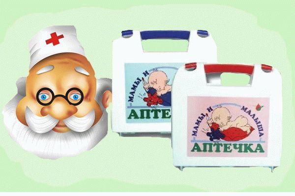 Повний склад аптечки для новонароджених дітей