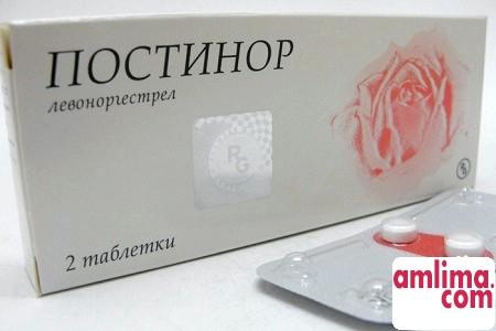 препарат постинор