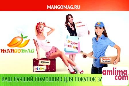Товари з США та Китаю на MangoMag.ru