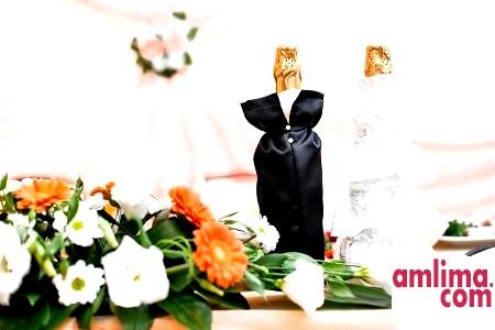 шкіряне весілля