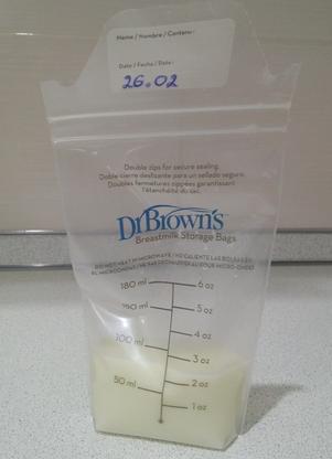 Фото - пакет для зберігання зцідженого грудного молока