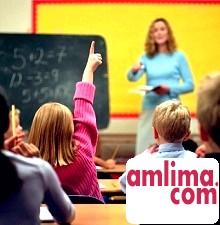 Вибір школи і першого вчителя